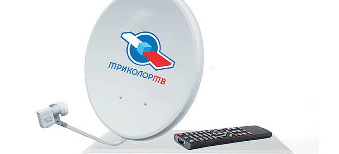 Как проверить баланс Триколор ТВ по ID