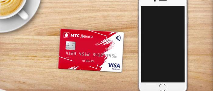 как узнать баланс карты мтс деньги через смс