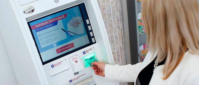 почта банк узнать баланс карты